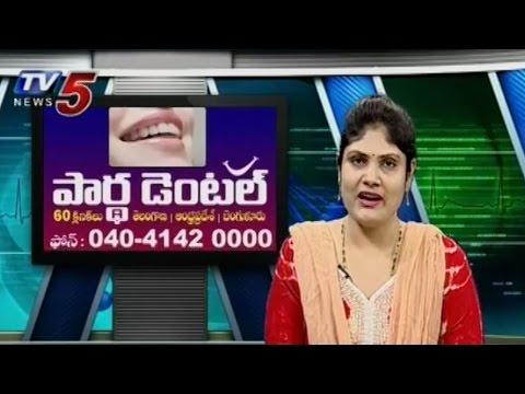 Laser Dental Treatment in Partha Dental Hospital | Health File | TV5 News