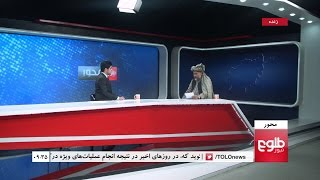 MEHWAR: Extortion In Customs Discussed/محور اخاذی در گمروکات و شهراه توسط مامورین دولتی
