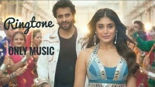 Kamariya Song | Mitron Movie | Only Music Ringtone | Free Download