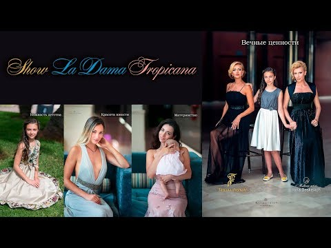 Show La Dama Tropicana