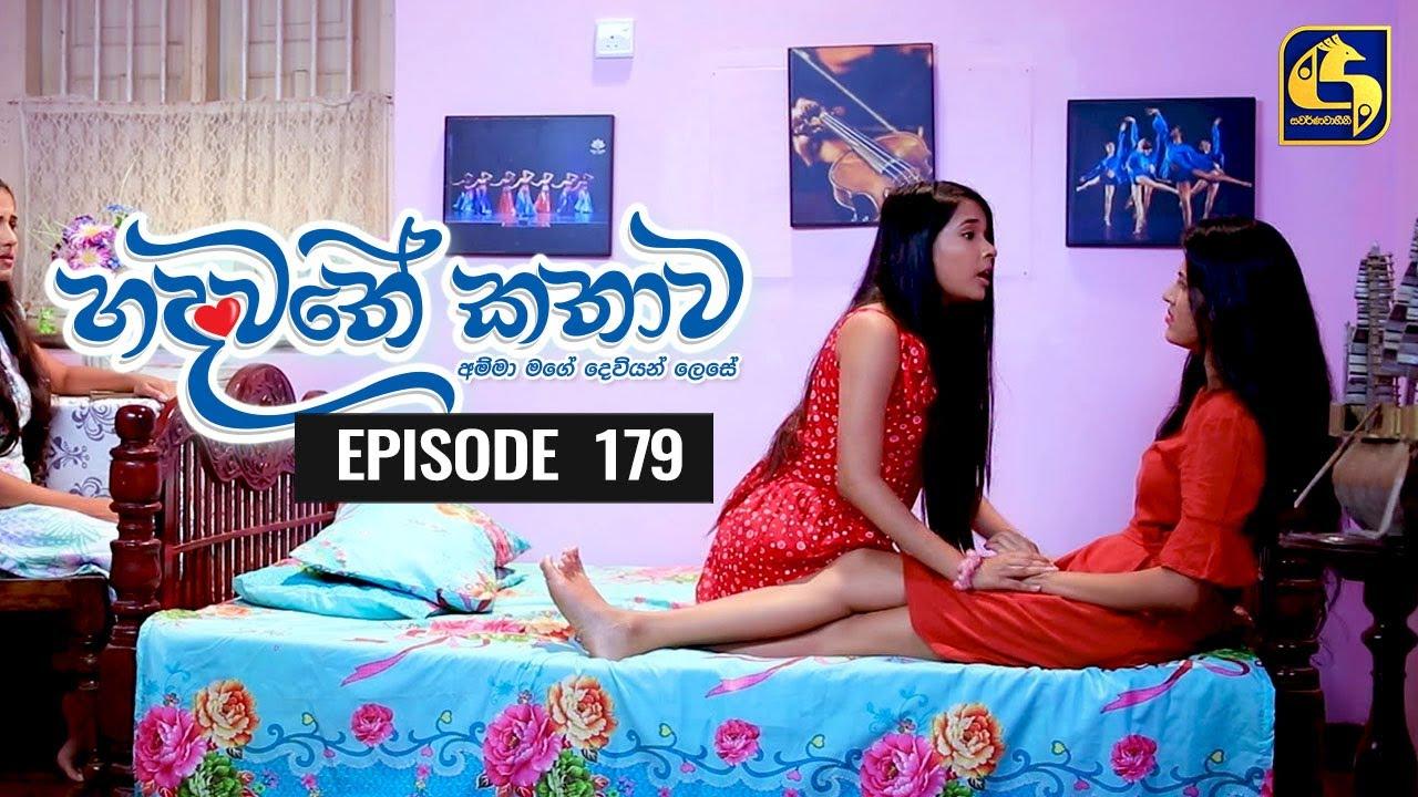 Download Hadawathe Kathawa Episode 179 || ''හදවතේ කතාව''|| 18th September 2020