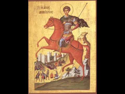 The Divine Liturgy of St. John Chrysostomos (Turkish)