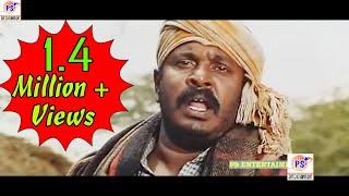 சிங்கம்புலிகலக்கல்காமெடி-Singampuli,Super Hit Tamil H D Comedy