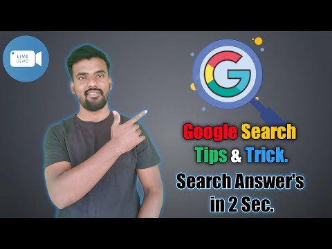 How To Get Fast Results In Google Search || Online  Exam || Tips & Tricks.