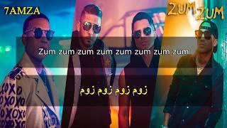 Daddy Yankee Rkm Ken Y Arcangel Zum Zum مترجمة عربي