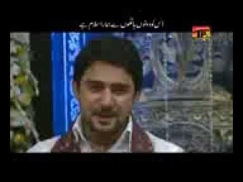 SabWap CoM Farhan Ali Waris Anjuman E Zarb...