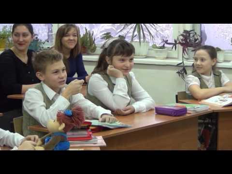 Открытый урок. Французский язык. 4 В класс. Грищенко В.П.