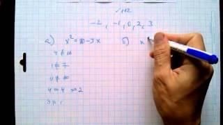 №112 алгебра 7 класс Макарычев