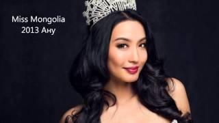 mongoliin ue ueiin missuud bolon top modeliud mongolians miss and top models