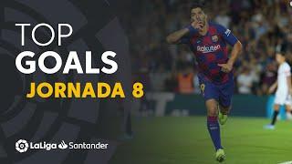 Todos los goles de la Jornada 8 de LaLiga Santander 2019/2020