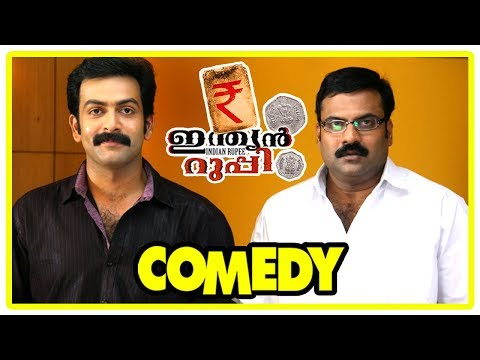 Indian Rupee Malayalam Movie | Full Comedy Scenes | Part 1 | Prithviraj | Tini Tom | Thilakan