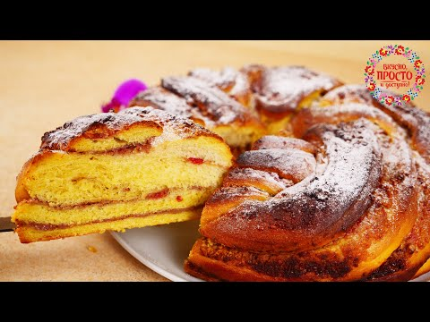 Видео: Даже кушать жалко этот ЧУДО ПИРОГ! Пасхальный венок из Апельсинового теста! Вкусно Просто и Доступно