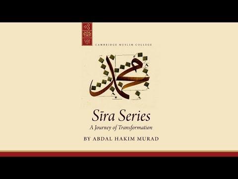 Sīra Series: A Journey of Transformation – Trailer
