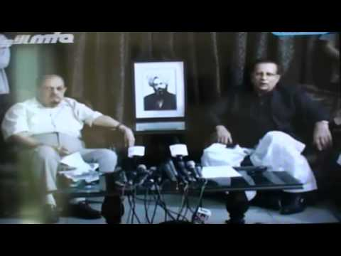 salman taseer visit AHMADIYYA muslim jamat lahore