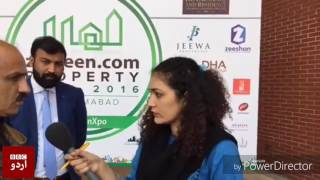 gwadar akbar industrial park remak marketing official interview bbc urdu