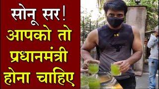 Coronavirus India Update : आपको तो प्रधानमंत्री होना चाहिए Sonu Sood sir