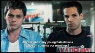فضيحة فلسطيني مثلي في فيلم اسرائيلي palastine gay