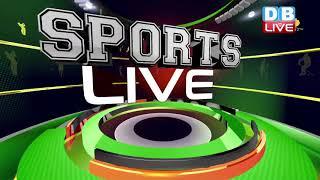 खेल जगत की बड़ी खबरें | SPORTS NEWS HEADLINES | #Today_Latest_News of Sports |24 June 2018 | #DBLIVE