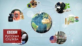 Что будет с мировой экономикой, если США поднимут процентную ставку?