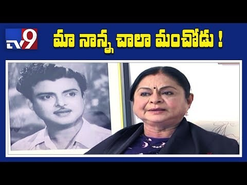 Mahanati Savitri ignored my father after getting fame : Gemini Ganesan Daughter - TV9