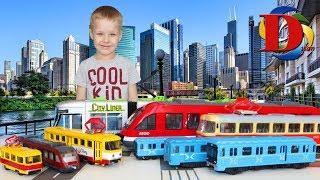 Городской железнодорожный транспорт. Развивающее видео про Поезда для детей и Железную дорогу