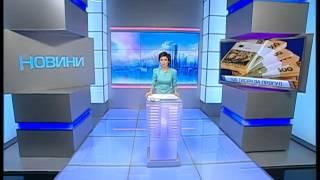 Директор КП заплатит 95 тысяч гривен за незаконное ув...(, 2013-11-26T09:07:32.000Z)
