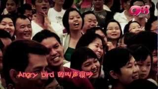 Laughing 歌 (笑声传奇) MV