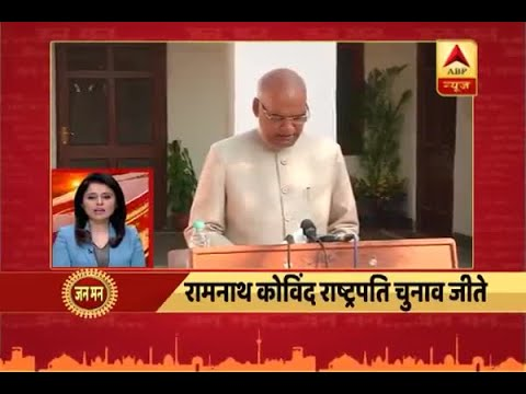 Jan Man: Ram Nath kovind elected new President of India
