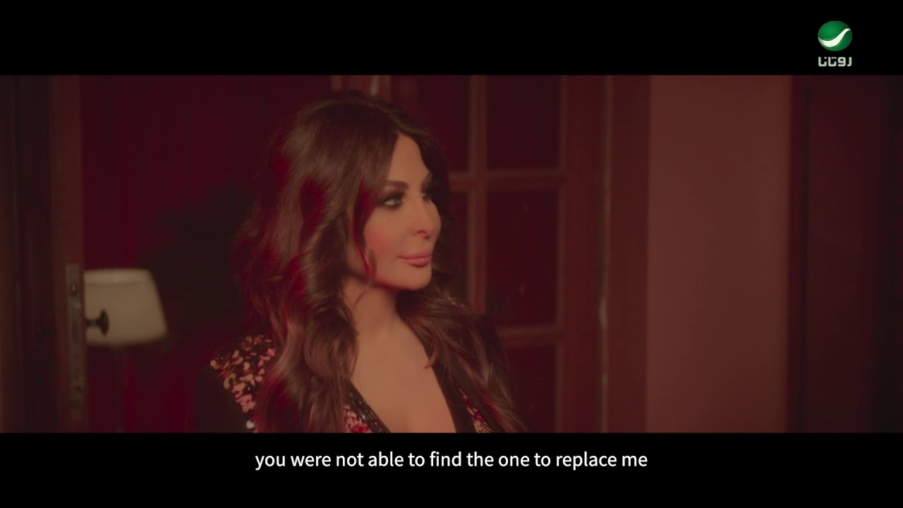 Elissa - Krahni [Official Music Video] (2019) / اليسا - كرهني
