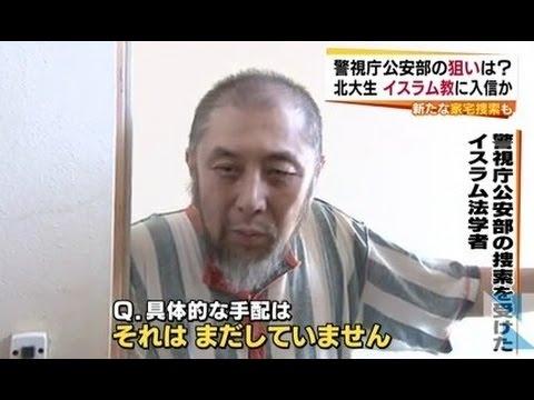 インタビュー】教授の名前は中田...
