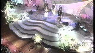 Farra - Bagaikan Puteri  1996