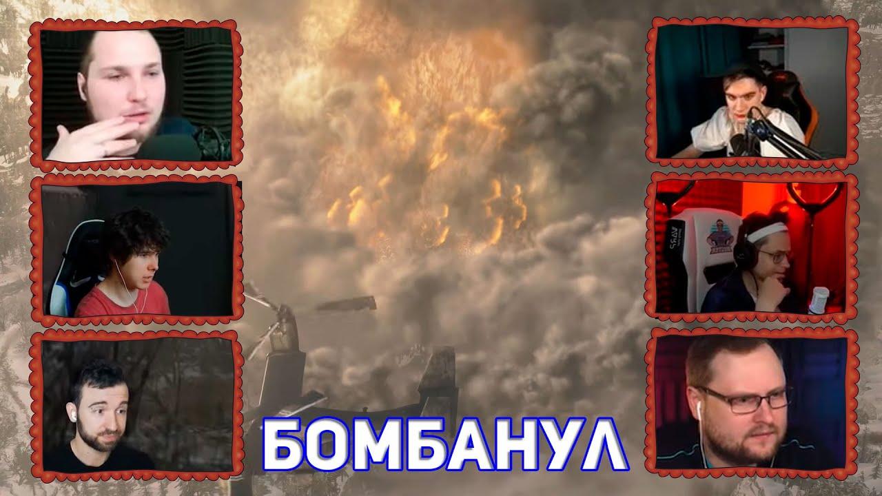 Реакция Летсплейщиков на Взрыв Мегамицелия | Resident Evil 8: Village