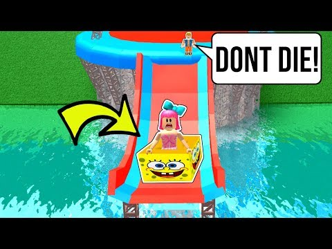 Roblox: WIPEOUT CHALLENGE!!! DO NOT FALL!