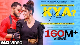 Kya Karu By Millind Gaba feat Ashnoor Kaur HD.mp4