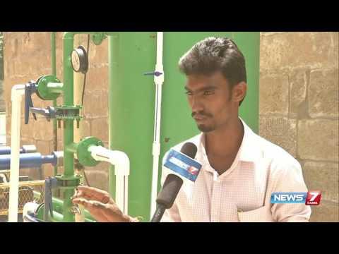 Tamil Nadu's first sewage water treatment plant in Srirangam temple | News7 Tamil