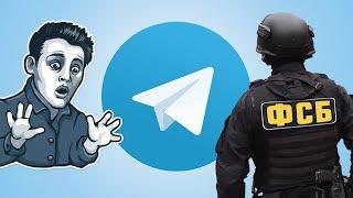 10 ВАЖНЫХ ФАКТОВ О TELEGRAM