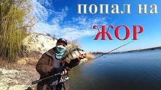 ГДЕ ИСКАТЬ РЫБУ ВЕСНОЙ.Вышел на рыбалку а попал на жор.