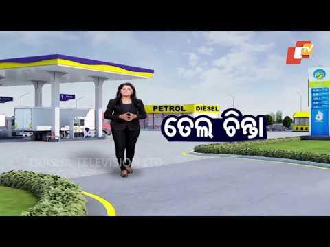 Desha Duniya Bishes Ep 89 || News Around The World