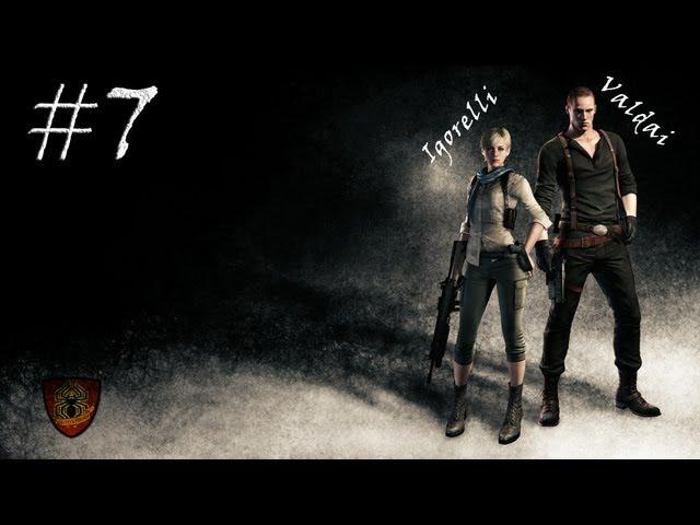 Смотреть прохождение игры [Coop] Resident Evil 6. Серия 30 - Китайская резня бензопилой.