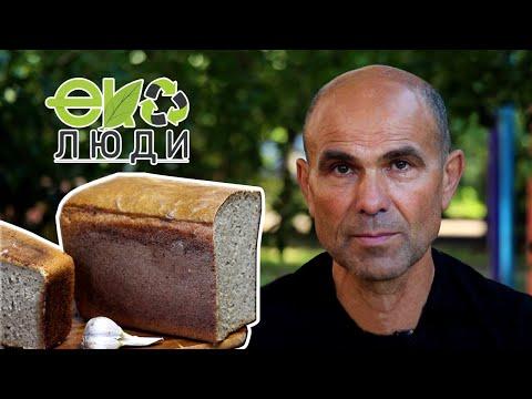 Суспільне Суми: Випікає бездріжджовий хліб – Анатолій Радченко | ЕКО-ЛЮДИ