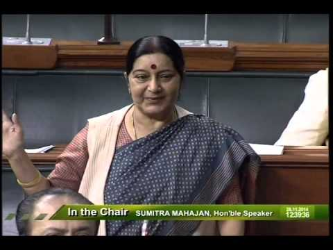 Sushma Sawraj answering bhagwant mann's question in iraq issue