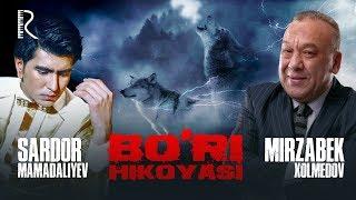Video Mirzabek Xolmedov va Sardor Mamadaliyev - Bo'ri hikoyasi (Mirzo teatr) download MP3, 3GP, MP4, WEBM, AVI, FLV Juli 2018