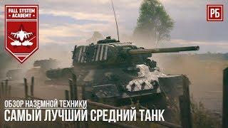 Т-34-85 - САМЫЙ ЛУЧШИЙ СРЕДНИЙ ТАНК В WAR THUNDER