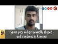 Seven Year Old Girl Sexually Abused And Murdered In Chennai video