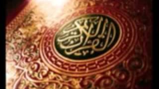 Quran Audio English Translation Only Chapter 74 114Al Mudaththir The Cloaked One