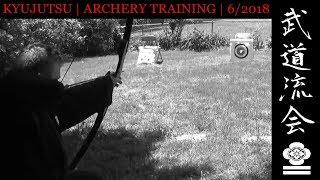 Ninjutsu Training   Students Training in Archery Techniques   Martial Arts, Kyujutsu, Bow and Arrow