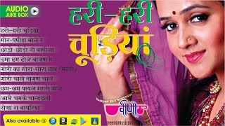Non Stop Rajasthani Songs Jukebox | 9 Hit Dance Songs HD | DJ Dance Romance Folk All In One