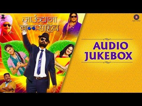 Jaundya Na Balasaheb - Audio Jukebox  ...