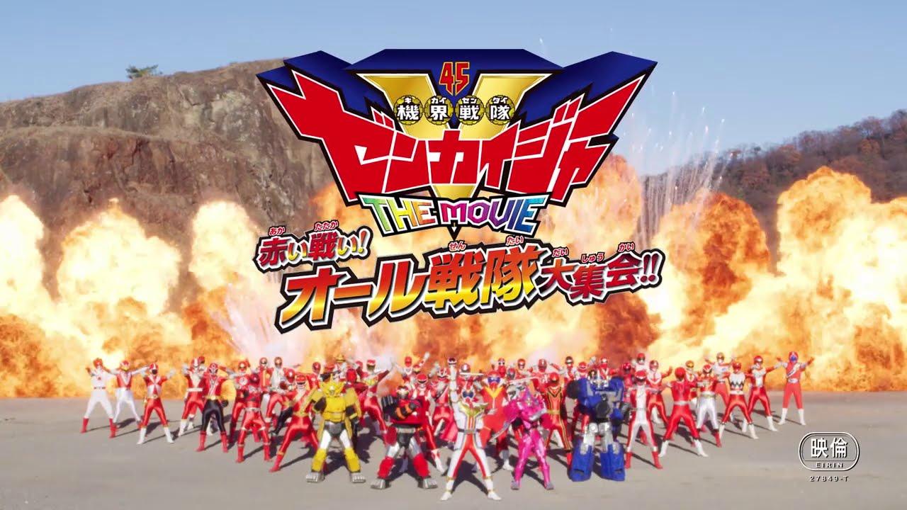 スーパー 戦隊 movie レンジャー 2021 東映 上映劇場案内 『スーパー戦隊MOVIEレンジャー2021』