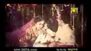 Ak din Doi din Tin din Por Bangla Movie Song.3gp
